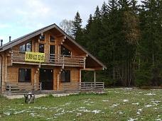 Дом  в КП Рижский Берег.