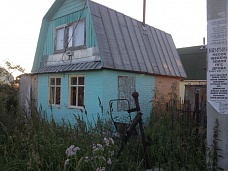 Продам  дом 47 кв.м на участке 6 соток