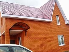 Продается  дом д Скородумки 160 кв.м.