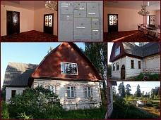 Продам  жилой дом в пгт.Сиверский