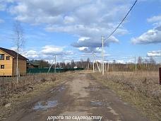 Продам  участок 10 соток Гатчинский р-н
