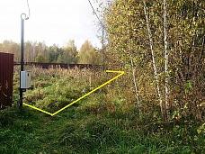 Земельный  участок 15 соток с пропиской