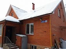 Дом  260 кв.м. г.Домодедово, ул.Заводская