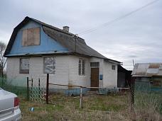 Жилой  дом с пропиской