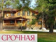Дом  в Егорьевском р-не, дер. Леоново
