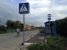В  500 м от г.Серпухов,мкр.Ив.Дворики