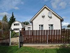 Дом  и баня в д. Акишево для ПМЖ