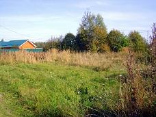 Земельный  участок 15 соток в д.Аксеново