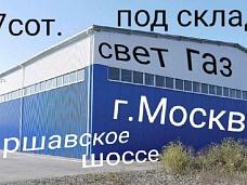 Пром.земля  47 с. новая Москва, Батыбино