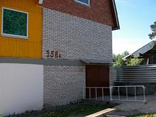 Дом  с имуществом