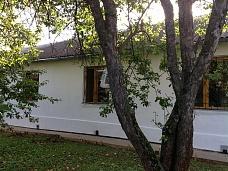 Дом  145 м2+участок 19 соток,п. Большевик