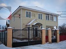 Шикарный  дом 210кв.м.
