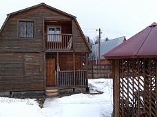 Продаётся  земельный участок с домом